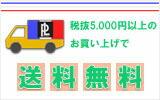 5000��(��ȴ)�ʾ������̵��