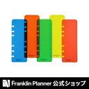 Pocket size multi-color, page Finder