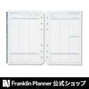 ◆ compact size ◆ original weekly refills (Japan language version) 1 week 2 page 2045 年 4 月 6 holes.