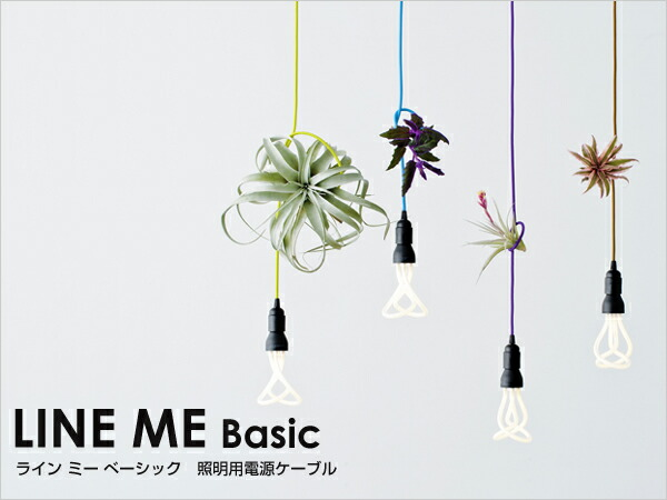 LINE ME イメージ