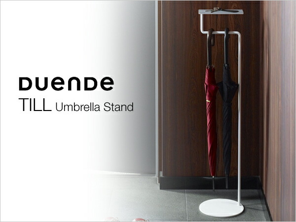 DUENDE Till Umbrella stand  イメージ