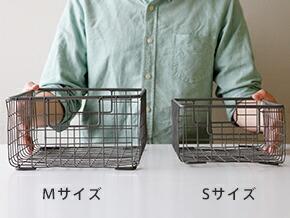 PUEBCO Wire Box