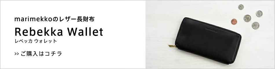 ACACIA WOOD Plate 25cm
