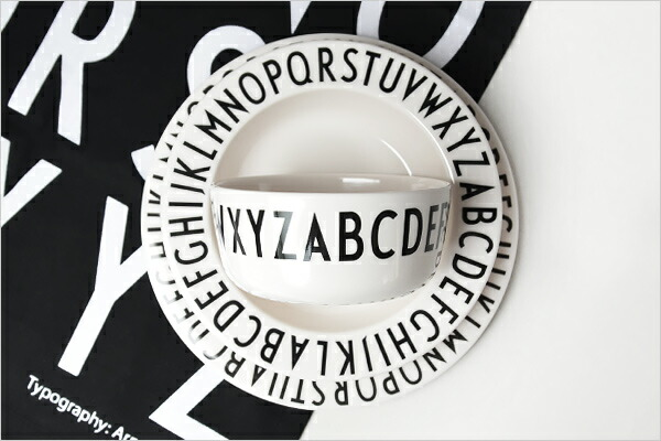 DESIGN LETTERS Arne Jacobsen Melamine Deep Plate メラミンディーププレート