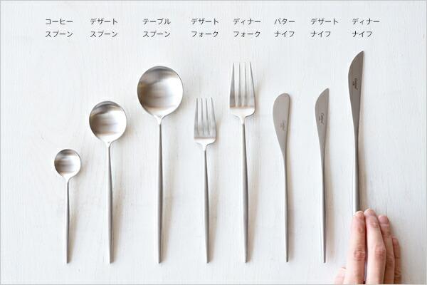 Cutipol MOON MATT Cutlery