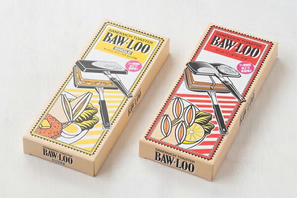 Baw Loo Sandwich Toaster