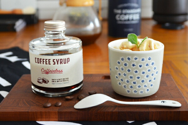 marimekko��PUKETTI Latte Mug