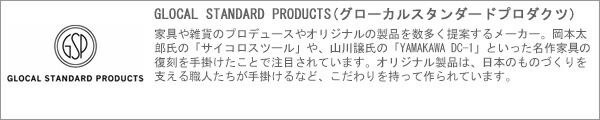 GLOCAL STANDARD PRODUCTS Tsubame