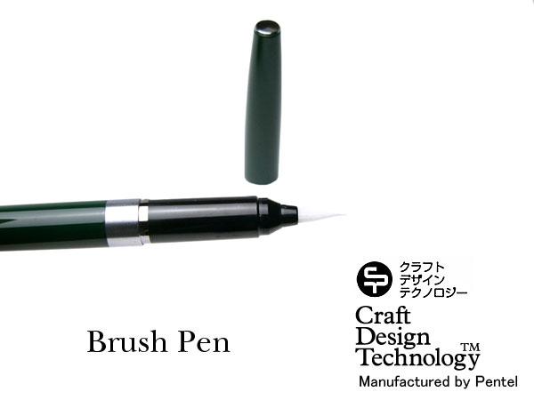 Craft Design Technology Tiger Audio Plastic Fountain Pen Black