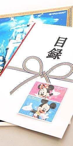 東京ディズニーランドorシー ペアパスポートチケット【特大A3パネル付き】
