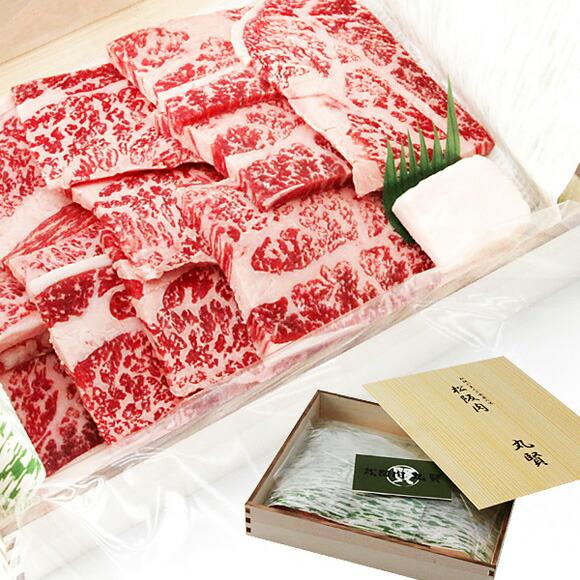 松阪牛焼肉用400g