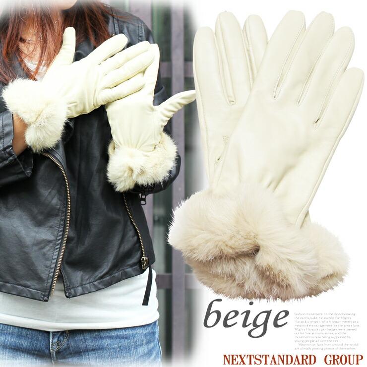 レディース革手袋