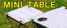 ケメコアシスタンスキャンピングテーブル