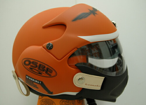 Roof helmets usa
