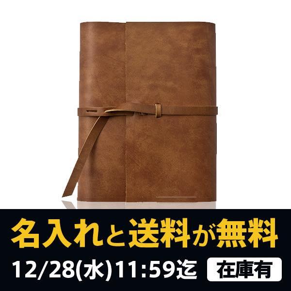 名入れ無料 クリスマスプレゼント 手帳カバー A5サイズ 革 ブランド KAKURA 名入れ あす楽 ギフト10P03Dec16
