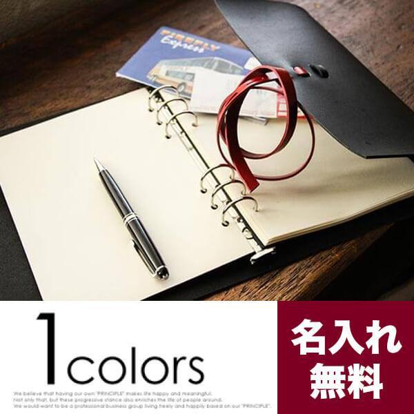 【ポイント10倍】名入れ カクラのA5システム手帳 urushiブラック KAKURA 人気 メンズ 男性用 おしゃれ プレゼント 退職祝い 転職祝い 誕生日 父の日