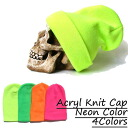 All hat plain acrylic knit cap long knit watch cap neon color fluorescence color four colors