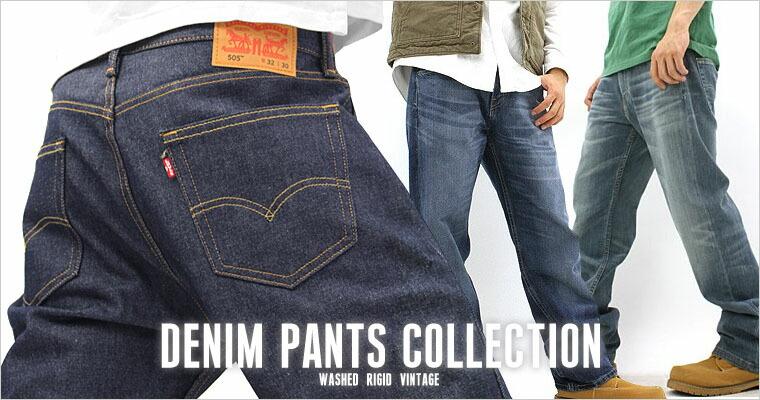 デニム ジーンズ メンズ 大きいサイズ 通販