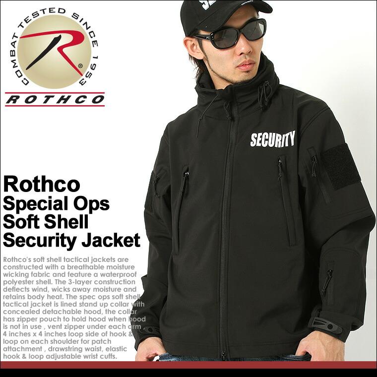 rothco,ROTHCO,ロスコ,ミリタリー,ミリタリージャケット