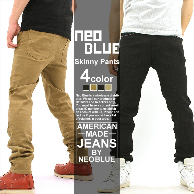 slim black khaki pants - Pi Pants