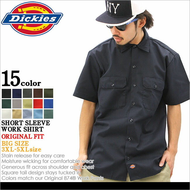 Big dickies usa for Dickies big tex shirt