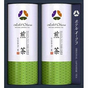 ホテルオークラ オリジナル煎茶ギフト OT-202