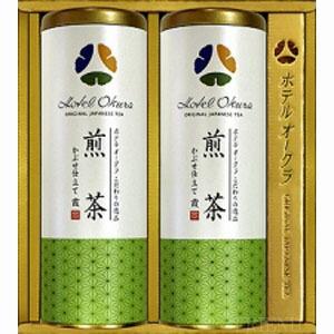 ホテルオークラ オリジナル煎茶ギフト OT-40