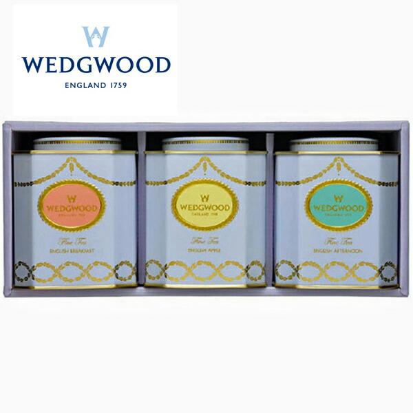 ウェッジウッド 紅茶 ティーギフト WT-50AN