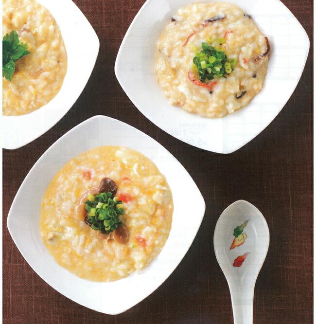 帝国ホテル大阪 レトルト雑炊スープセット