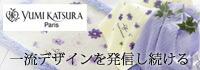 �����륫�ƥ������ YUMI KATSURA