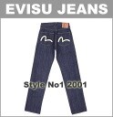 ■ EVISU ( evisu jeans ) NO.1 2001 No1 2001 ( et bis seagulls jeans ) ▼! Cash on delivery fee free! ▼