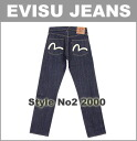 ■ EVISU ( evisu jeans ) No2 2000-WH (slightly narrowing) 38-40 inch (Sea Gull white print /NO.2 2000)