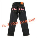 002mbno2-2001-s