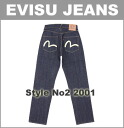 ■ ( evisu ) EVISU jeans Gull white printed EVISU JEANS No2 2001(NO.2 2001 ) (29-36) inch ▼! Cash on delivery fee free! ▼