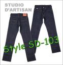 003mbsd-103n-s-1