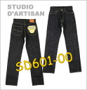 "■ STUDIO D ' ARTISAN ( ダルチザン ) JEANS SD601-00-OW [28-36""inch down:! Cash on delivery fee free! ▼"