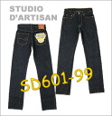 "■ STUDIO D ' ARTISAN ( ダルチザン ) JEANS SD601-99-OW [28-36""inch down:! Cash on delivery fee free! ▼"