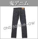 006mboni-507khn-s