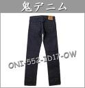 006mboni-552-id17-s