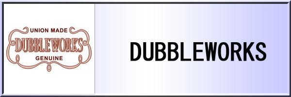 dubbleworks_ms