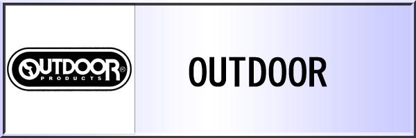 outdoor-s