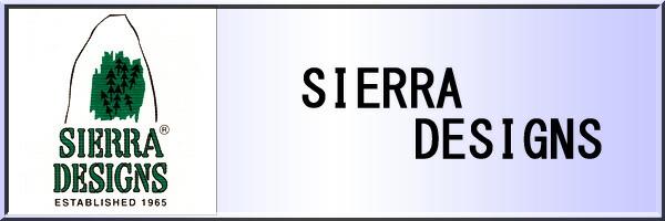 sierra_d_s