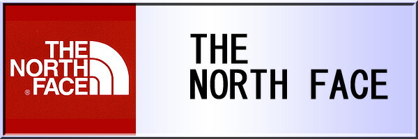 the_north_face_ms
