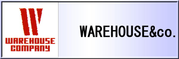 warehouse_ms