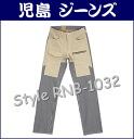 ■ GENES KOJIMA (Kojima jeans) pants custom combo ☆☆