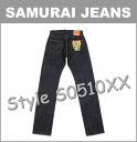 ■ SAMURAI JEANS ( Samurai jeans ) 15 oz ( no ) S0510XX ▼! Cash on delivery fee free! ▼