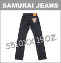 ■ SAMURAI JEANS ( Samurai jeans ) 19 oz S510XX19OZ ( no ) ▼! Cash on delivery fee free! ▼
