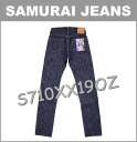 ■ SAMURAI JEANS ( Samurai jeans ) 19 oz slim straight (narrowing) ( no )