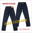 ■ WAREHOUSE ( warehouse ) (vintage jeans) no ▼! ▼