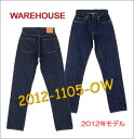 ■ WAREHOUSE ( warehouse ) (vintage jeans) one wash down:! ▼